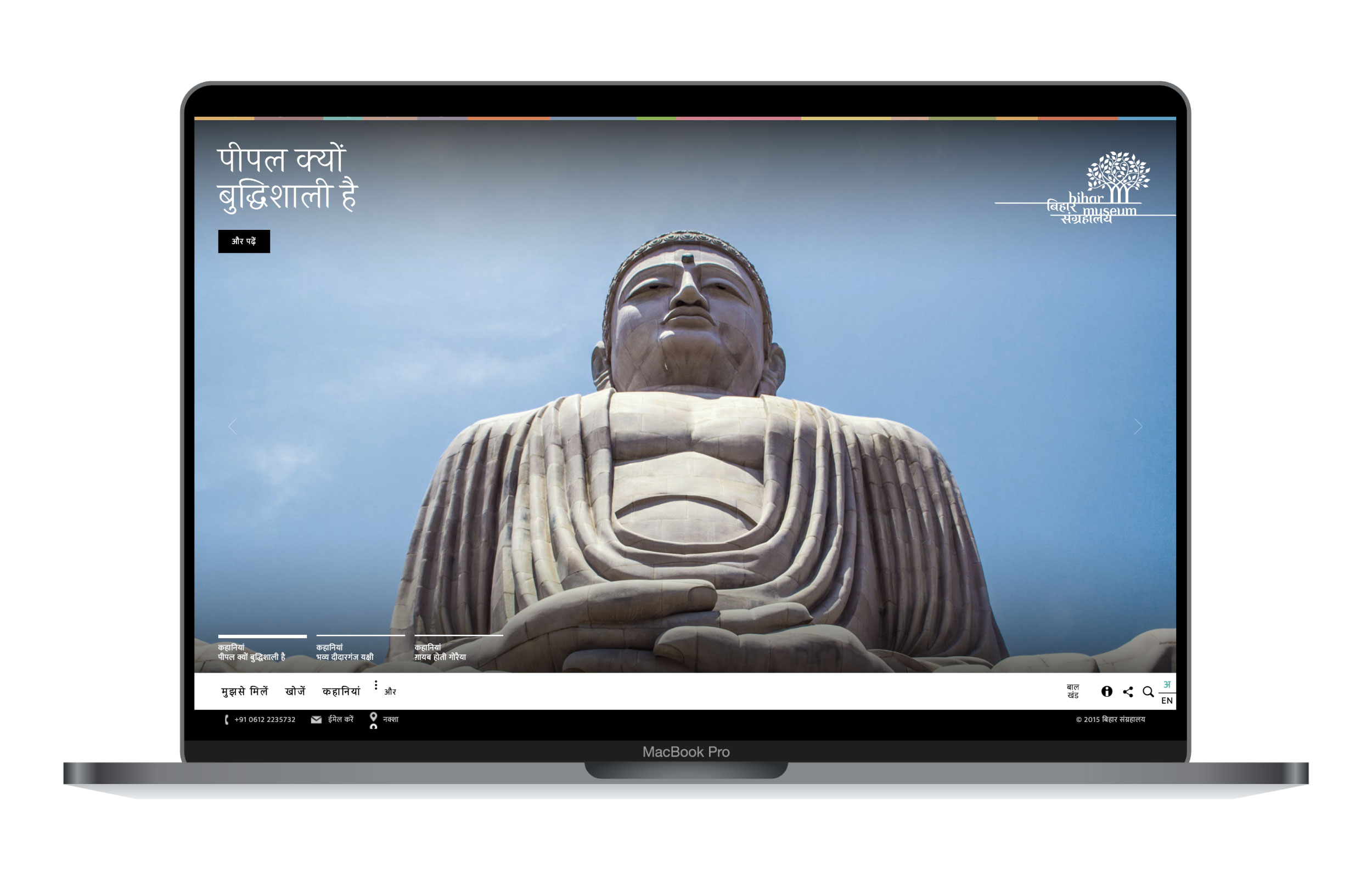 The website is bilingual, so it can be read in both english and hindi.