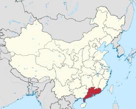 Guangdong (credit: wikipedia.org)