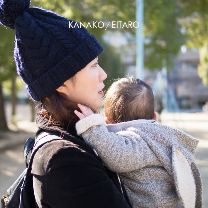 kanako_Eitaro01.jpg