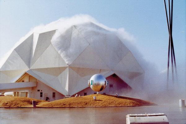 Fujiko Nakaya and Thomas Mee Sculpture
