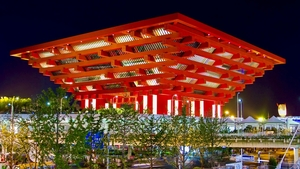 SHANGHAI EXPO is a five part series about the world-class<br> designers of the biggest world's fair to date.