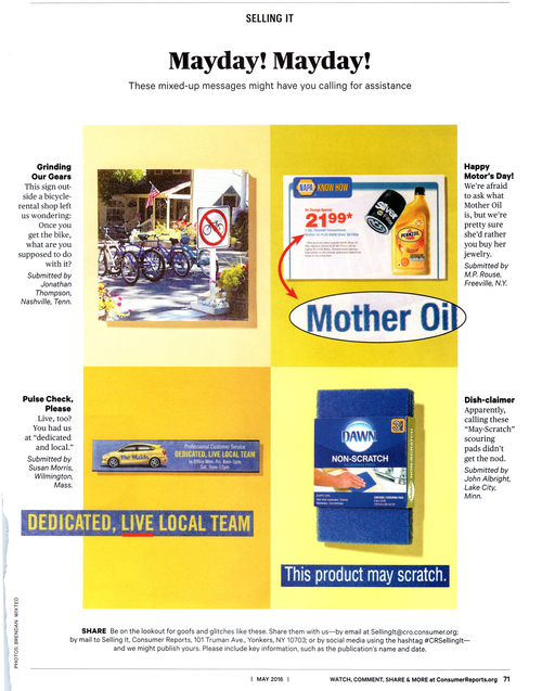 Consumer Reports' Selling It column: As seen on the inside back cover each month (this one's from May 2016…