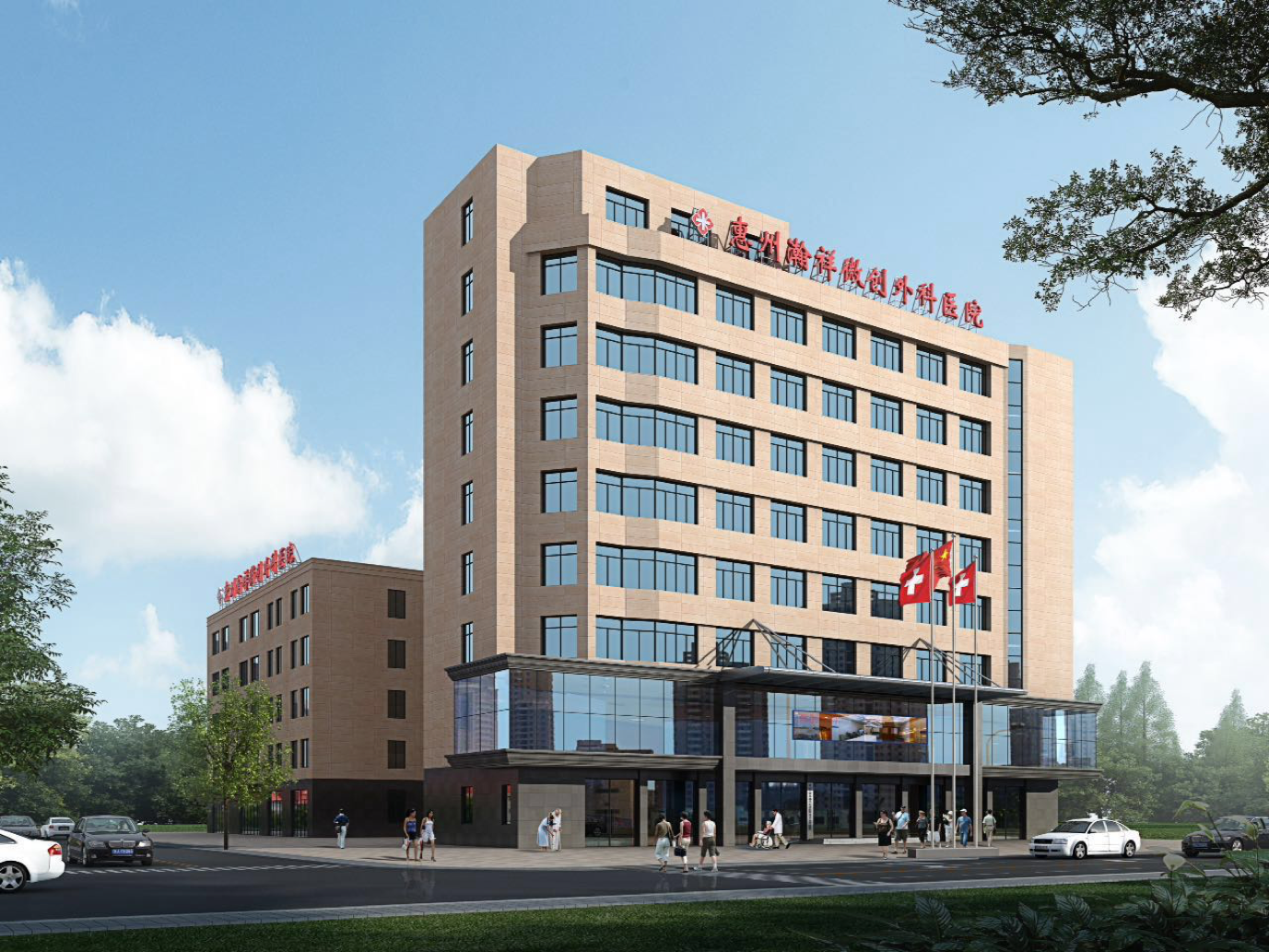 Guang Zhou Minimal Invasive Surgery Hospital