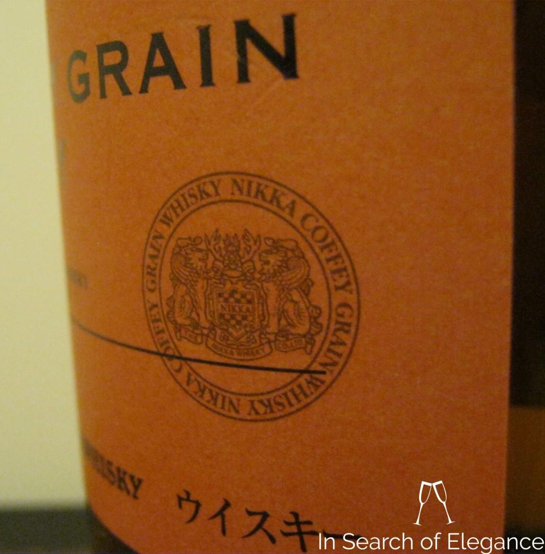 Nikka Coffey Grain.jpg
