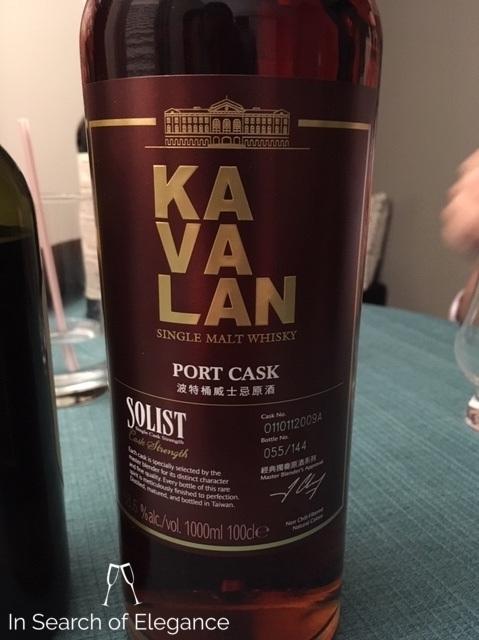 Kavalan+Port+2.jpg