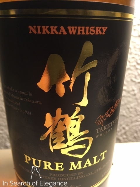 Taketsuru+Pure+Malt+1.jpg