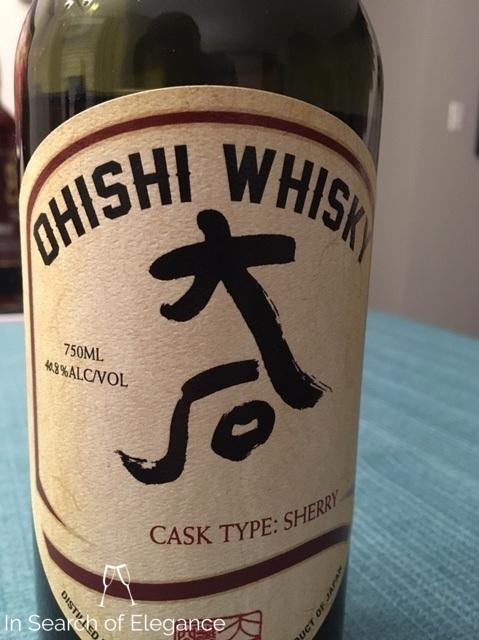 Ohishi+1.jpg