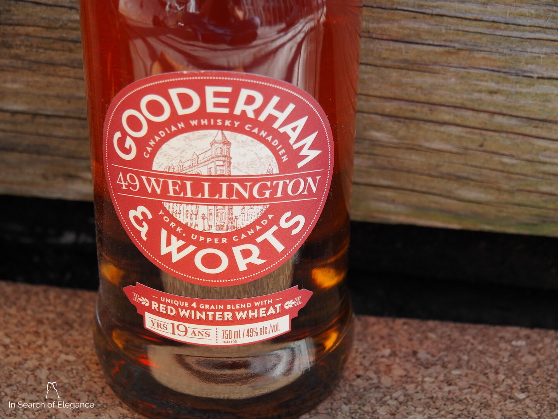 Gooderham & Worts 49 Wellington (2).jpg