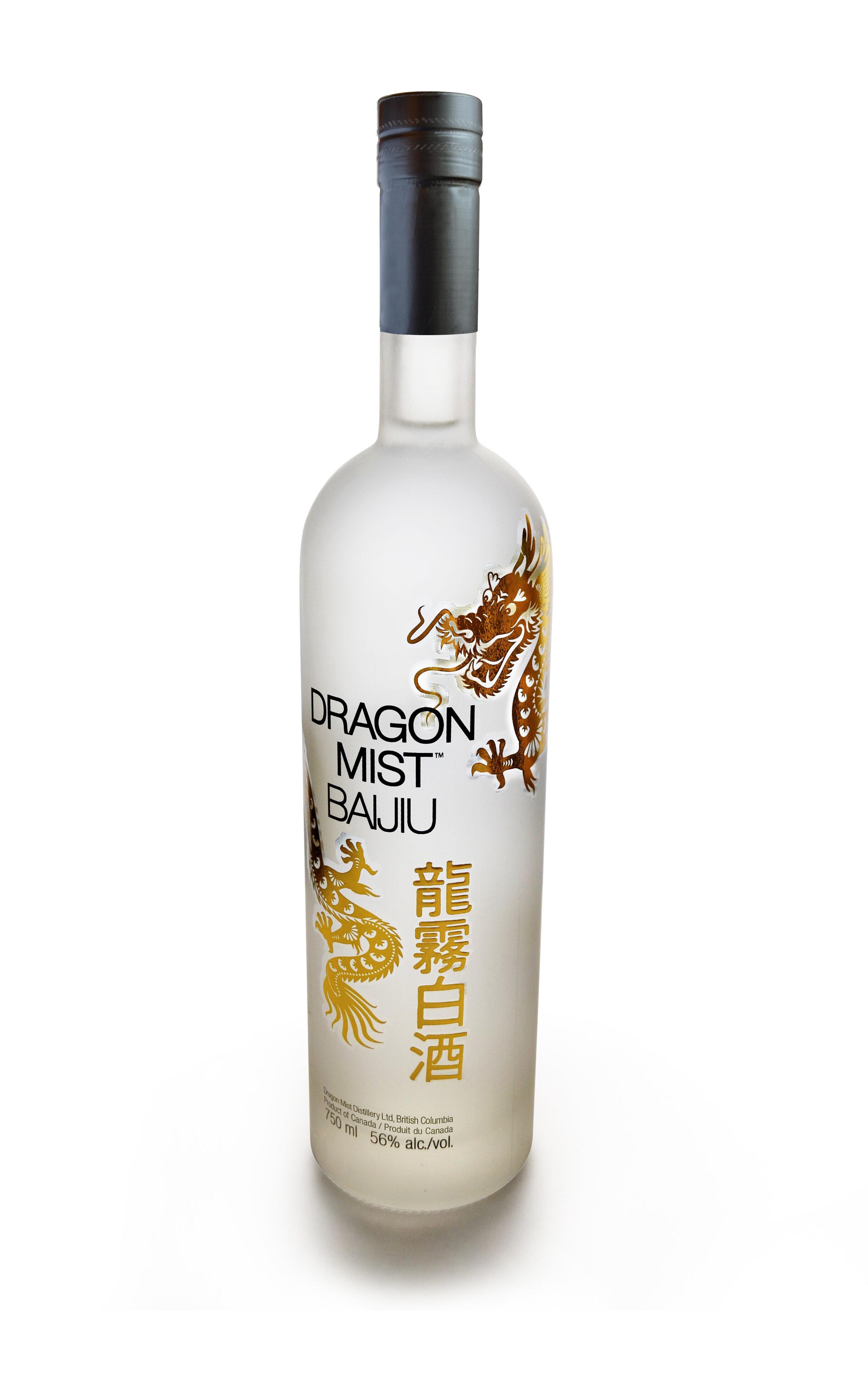 Image courtesy of Dragon Mist Distillery