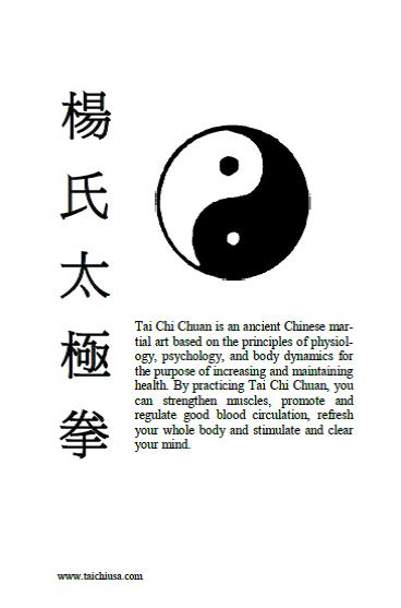 Look Great Feel Great with Tai Chi Chuan pg1.1