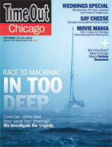 Time Out Chicago magazine In Too Deep Dawn Reiss
