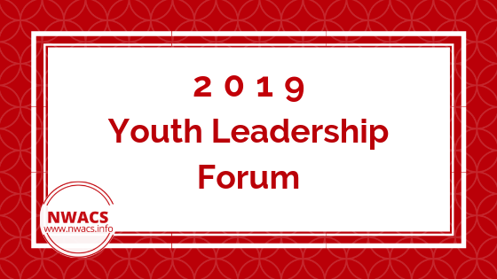 2019 Youth Leadership Forum
