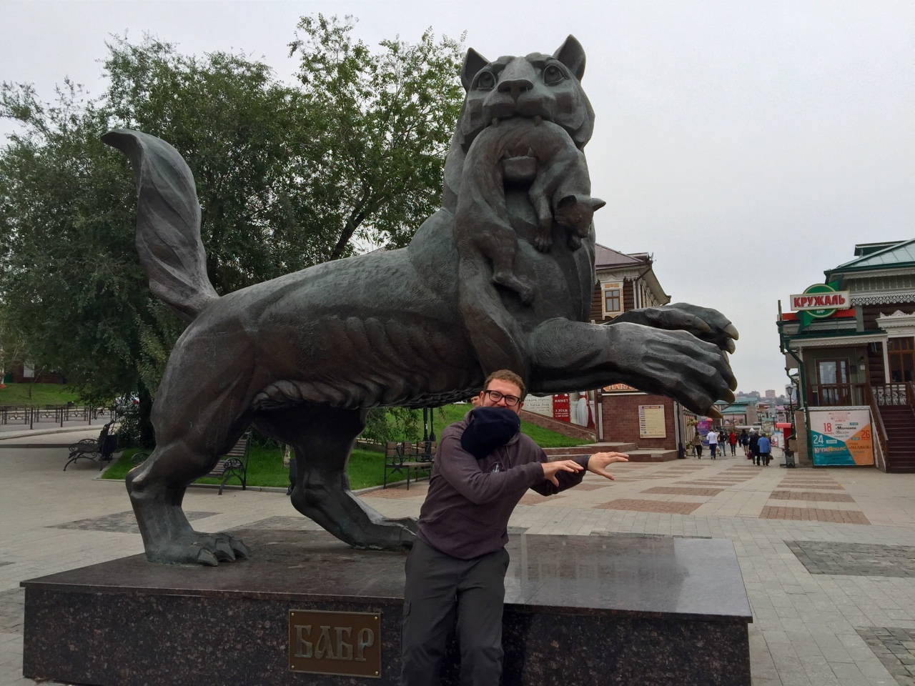 Irkutsk, Russia    The resemblance is *striking*.