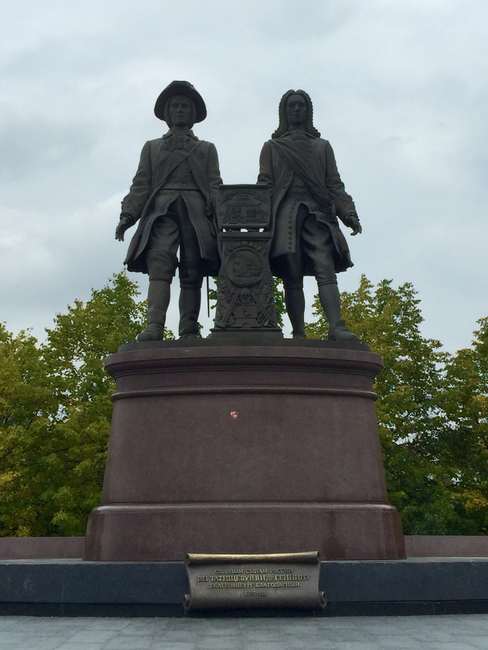 """Yekaterinburg, Russia    Statues of the two founders of Yekaterinburg (the original and his successor). Locals often use the memorial as a meeting spot, referring to the two as """"Beavis and Butthead."""""""