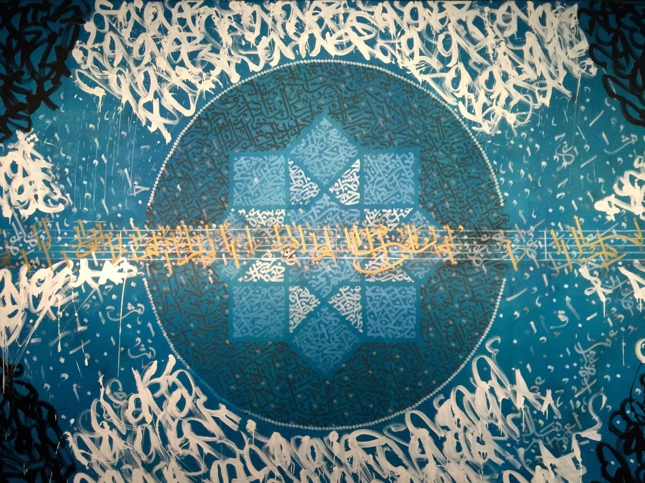 Jonone & Yazan Halwani  Sans Titre    Peintures acryliques et bombes aérosols   2015 Œuvre créée in situ    Jonone & Yazan Halwani  Untitled    Acrylic and Spray Cans   2015 Created on Site    [translation help from Google Translate]