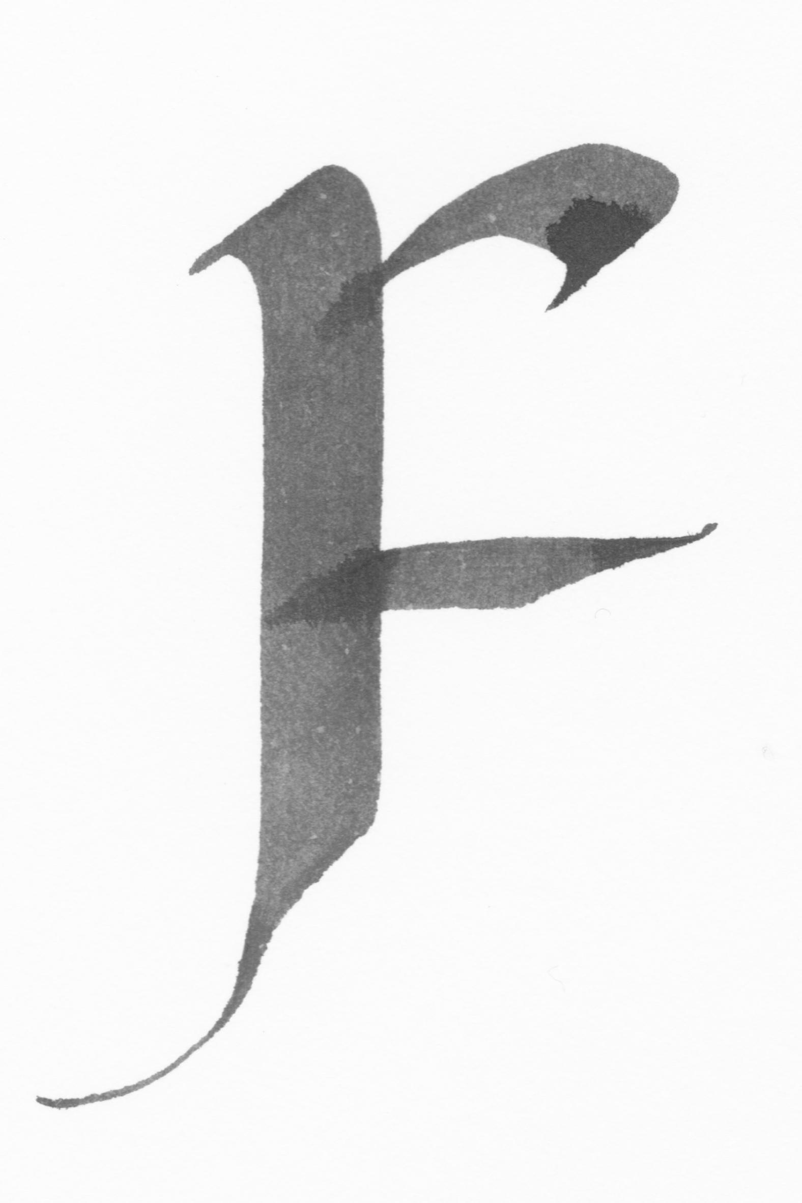 Uncial+3.jpg