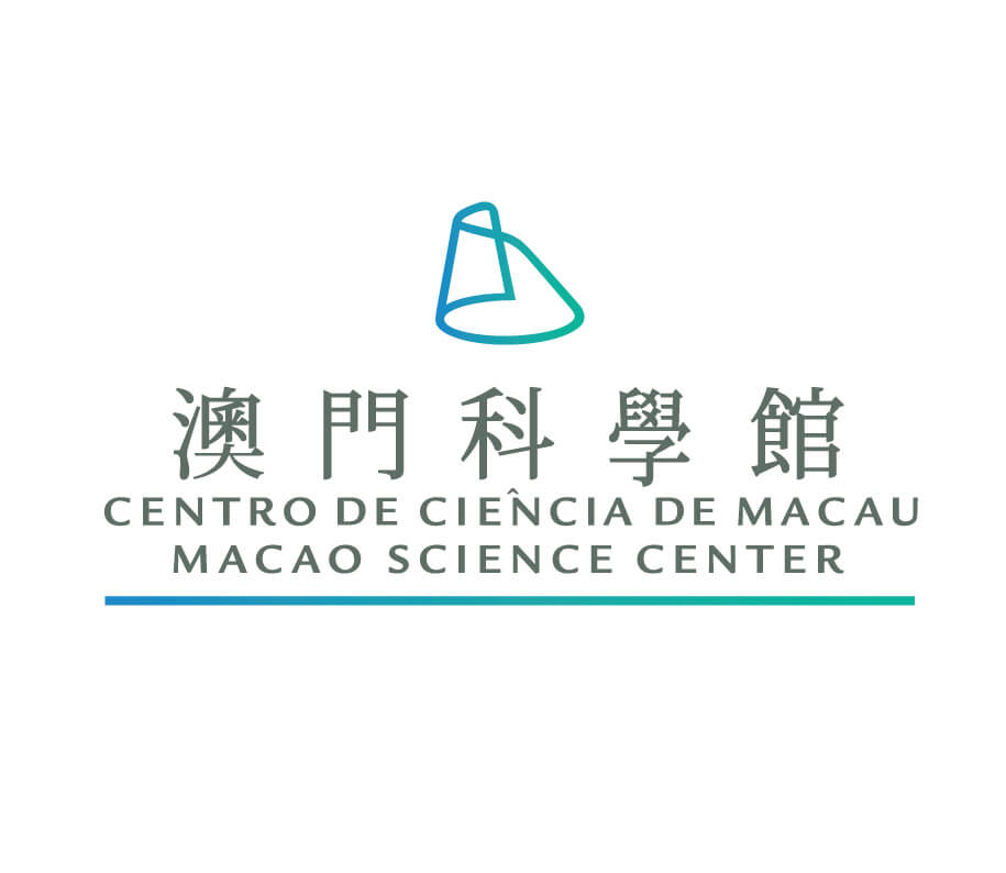 35 Macao Science Center.jpg