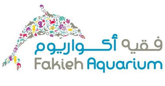 36 Fakieh Aquarium.jpg