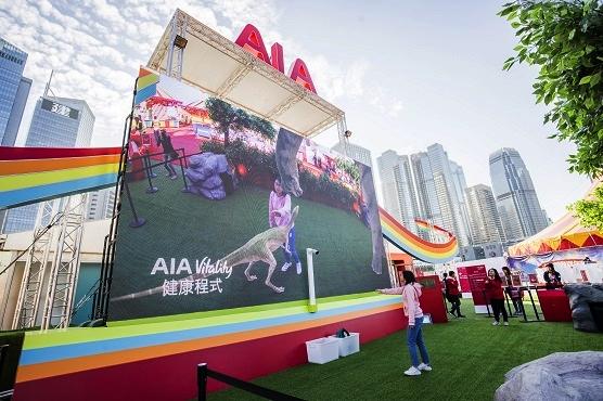 AIA_6.jpg.jpg
