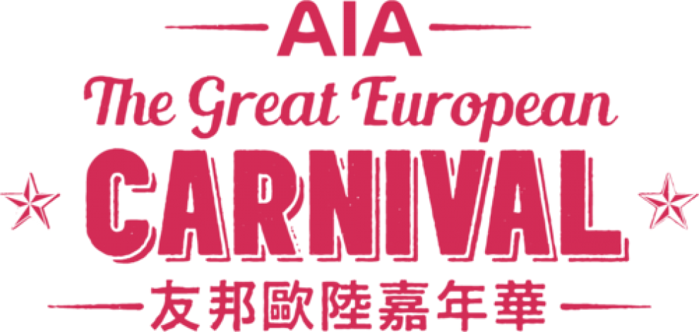 57 AIA Carnival.png