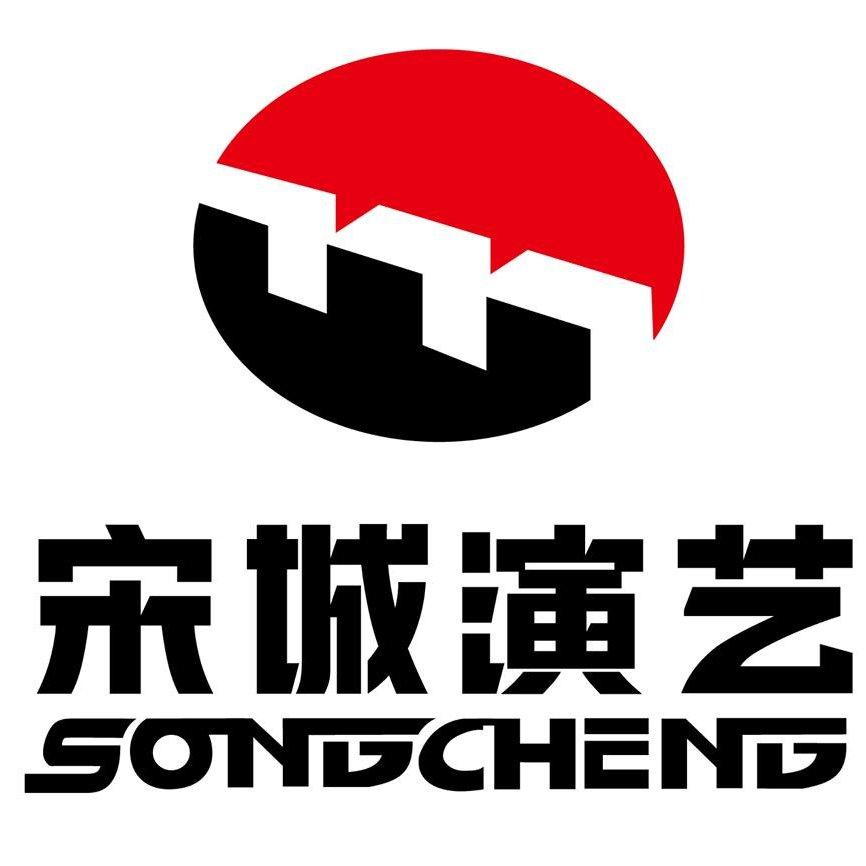 59 Songcheng.jpg