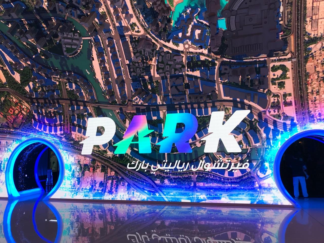 VRPark_8.jpg