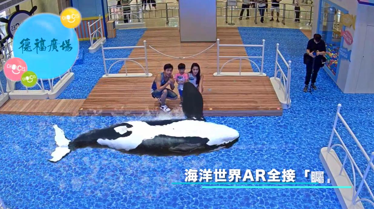 Augmented_Reality_Hong_Kong.png