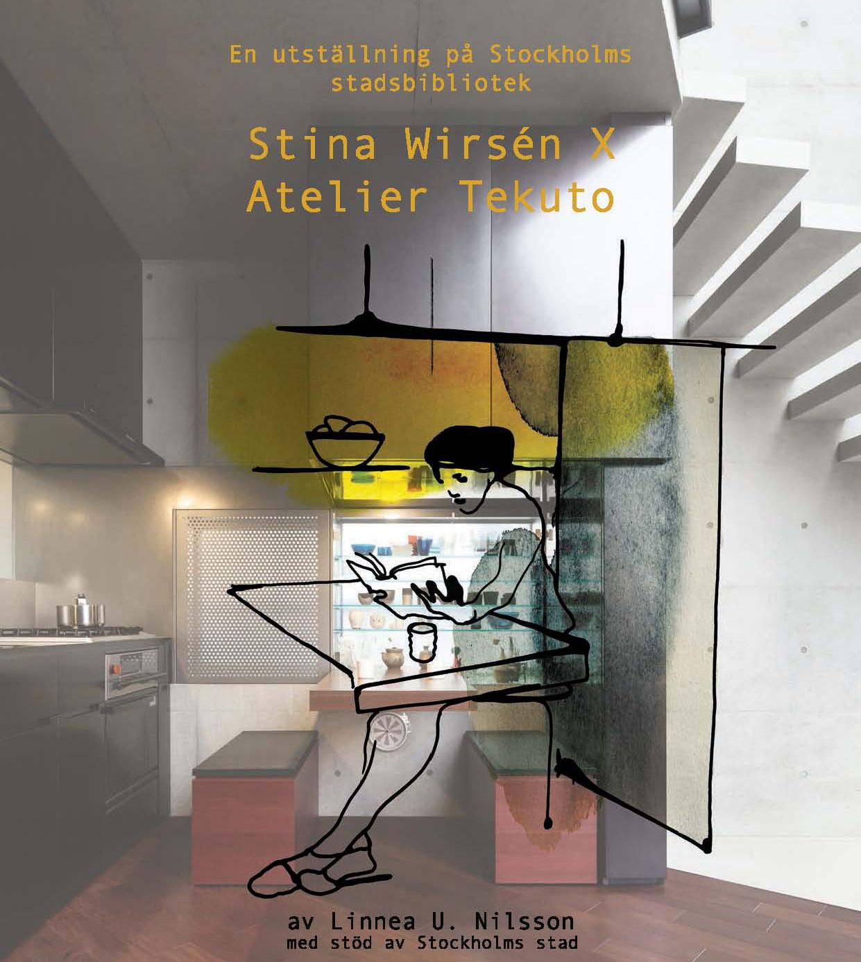Exhibition-Poster-2.jpg