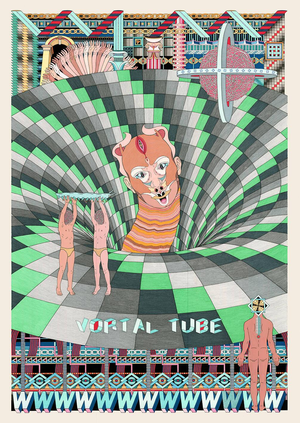 Vortal Tube, 2017