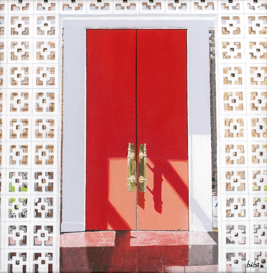 parker's door