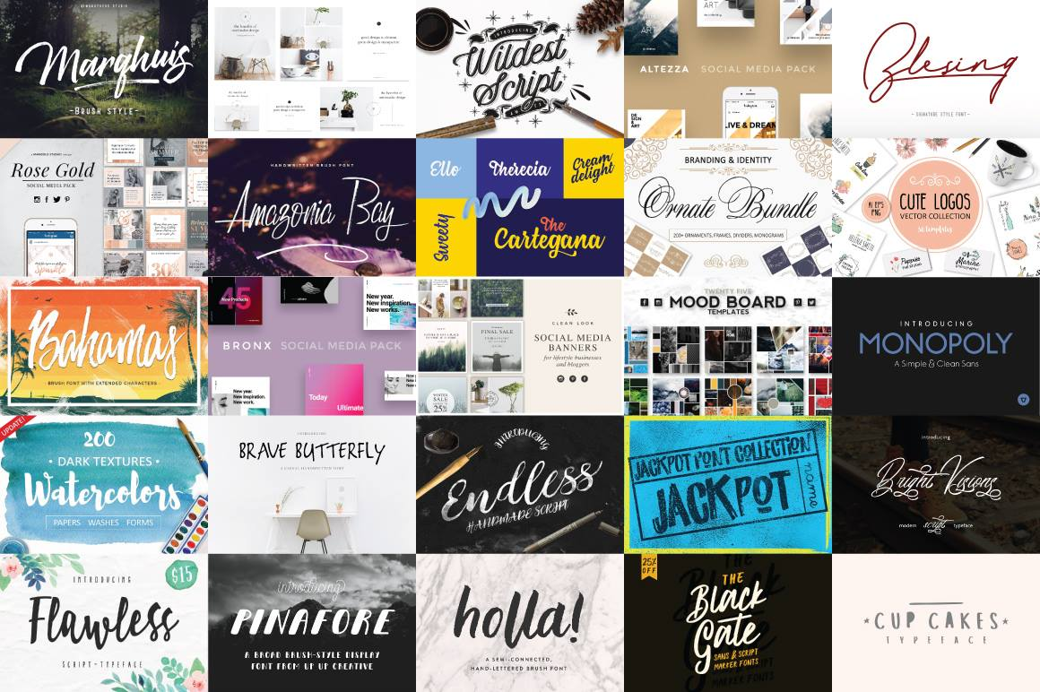 The Marketer's Dream Bundle Products