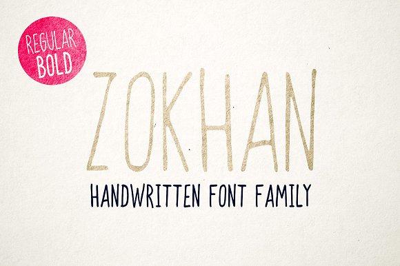 Roman Zokhan.jpg