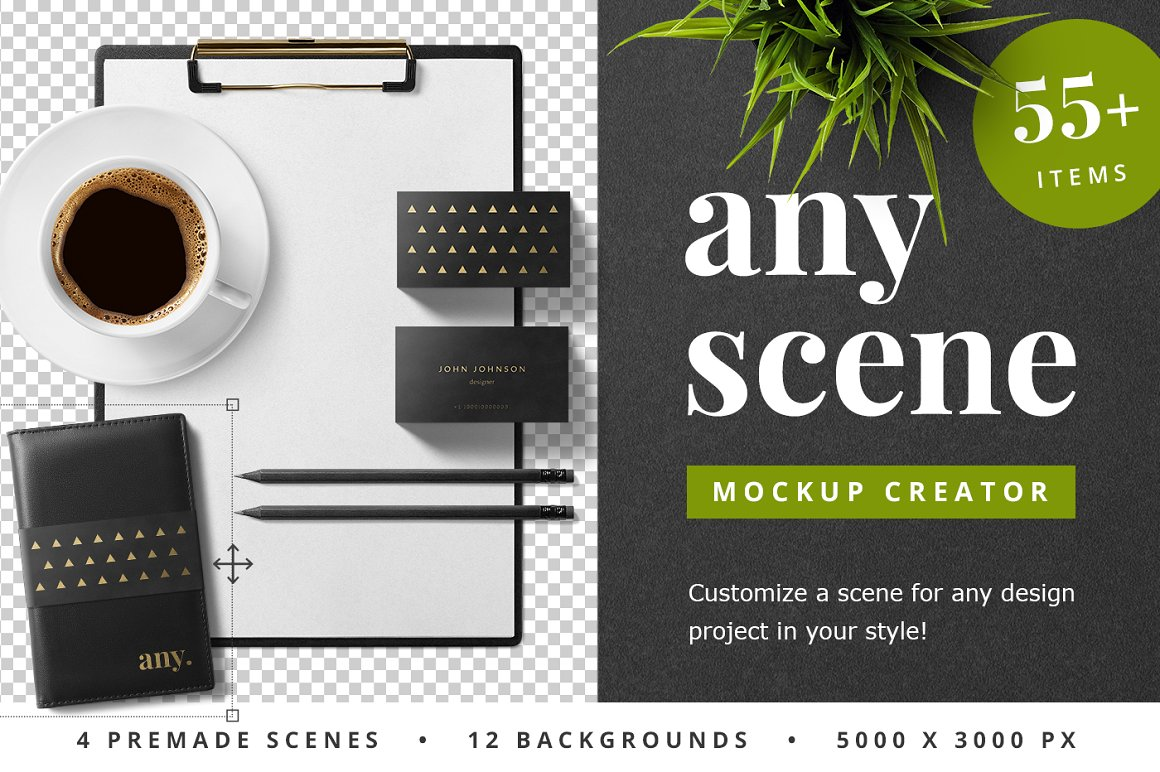 any-scene-mockup-creator_1-.jpg