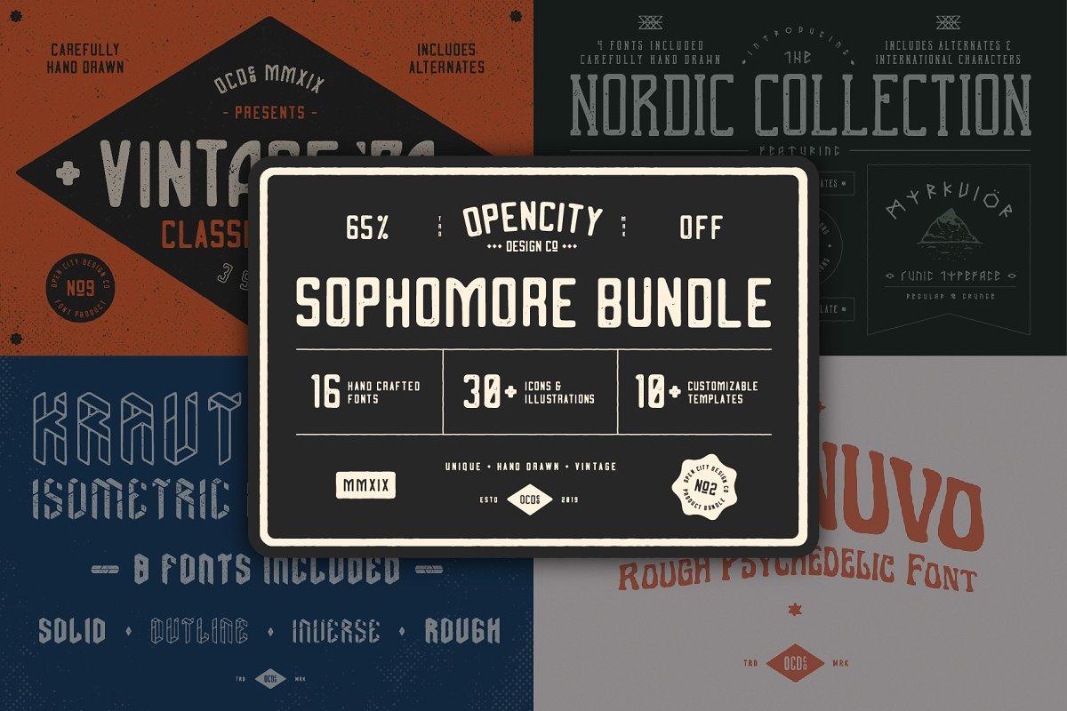 sophomore-bundle-cm-01-.jpg