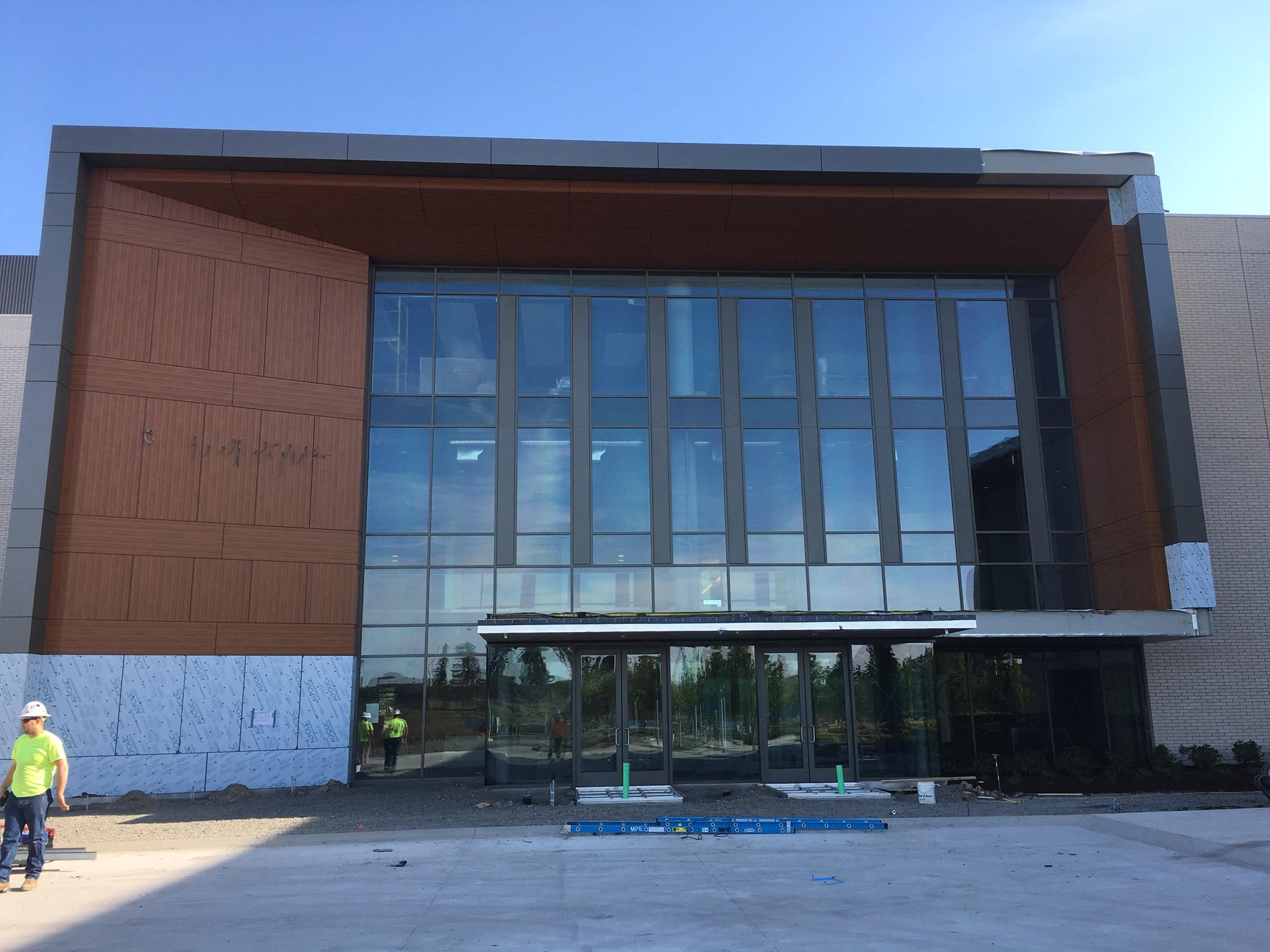 Banfield Corporate HQ Vancouver, WA