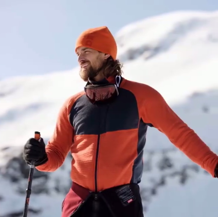 Devold - For more than 160 years, Devold has developed wool products with unbeatable comfort, quality and protection. Devold are international pioneers in development of innovative merino wool designed for outdoor enthusiasts, adventurers and professionals who work in demanding conditions. The secret? — Intense focusing on quality.