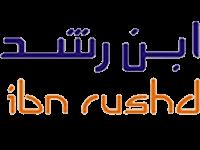 Ibn Rushd.png