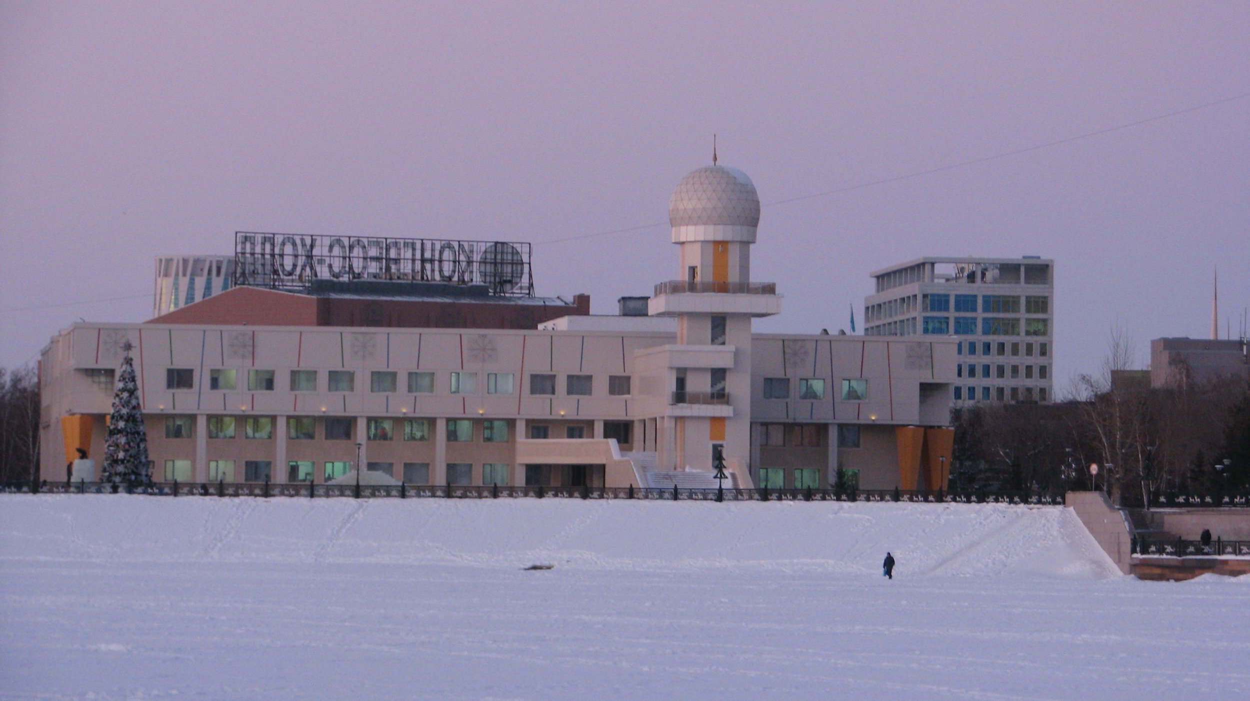 The Silent Steppe Cantata was performed here at Congress Hall on December 11, 2011 in Astana, the capital of Kazakhstan. Photo credit: Anne LeBaron