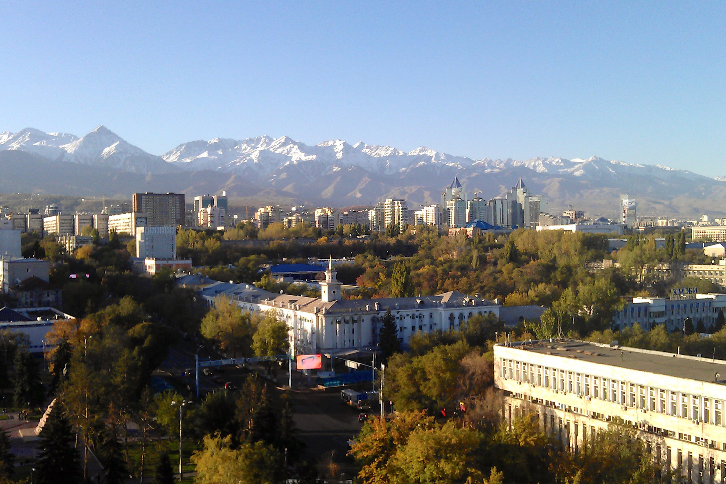 A view of Almaty, Kazakhstan. Photo Credit: Timur