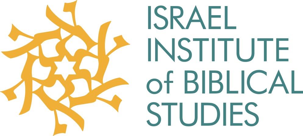 israel-institute-of-biblical-studies