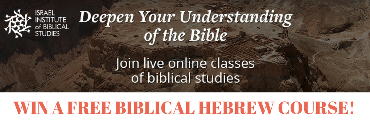 win-free-biblical-hebrew-course