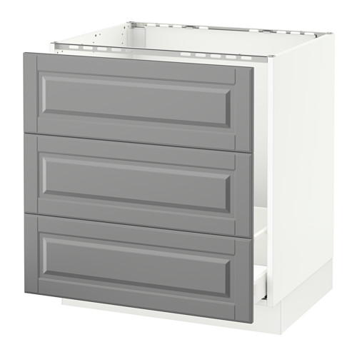 DRAWERS : POTENTIALLY W/ MICROWAVE - $255 + AT IKEA
