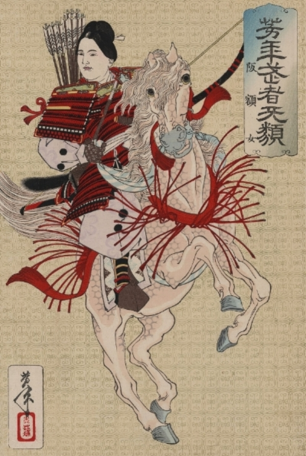 The female warrior samurai Hangaku Gozen dances in martial delight on her horse. Red ribbons flying, unfurling courage. Mars is often personified by warrior heroes, whose essence is defined and crystallized upon the field of action.  Yoshitoshi (1839-1892). [Public domain], via Wikimedia Commons.