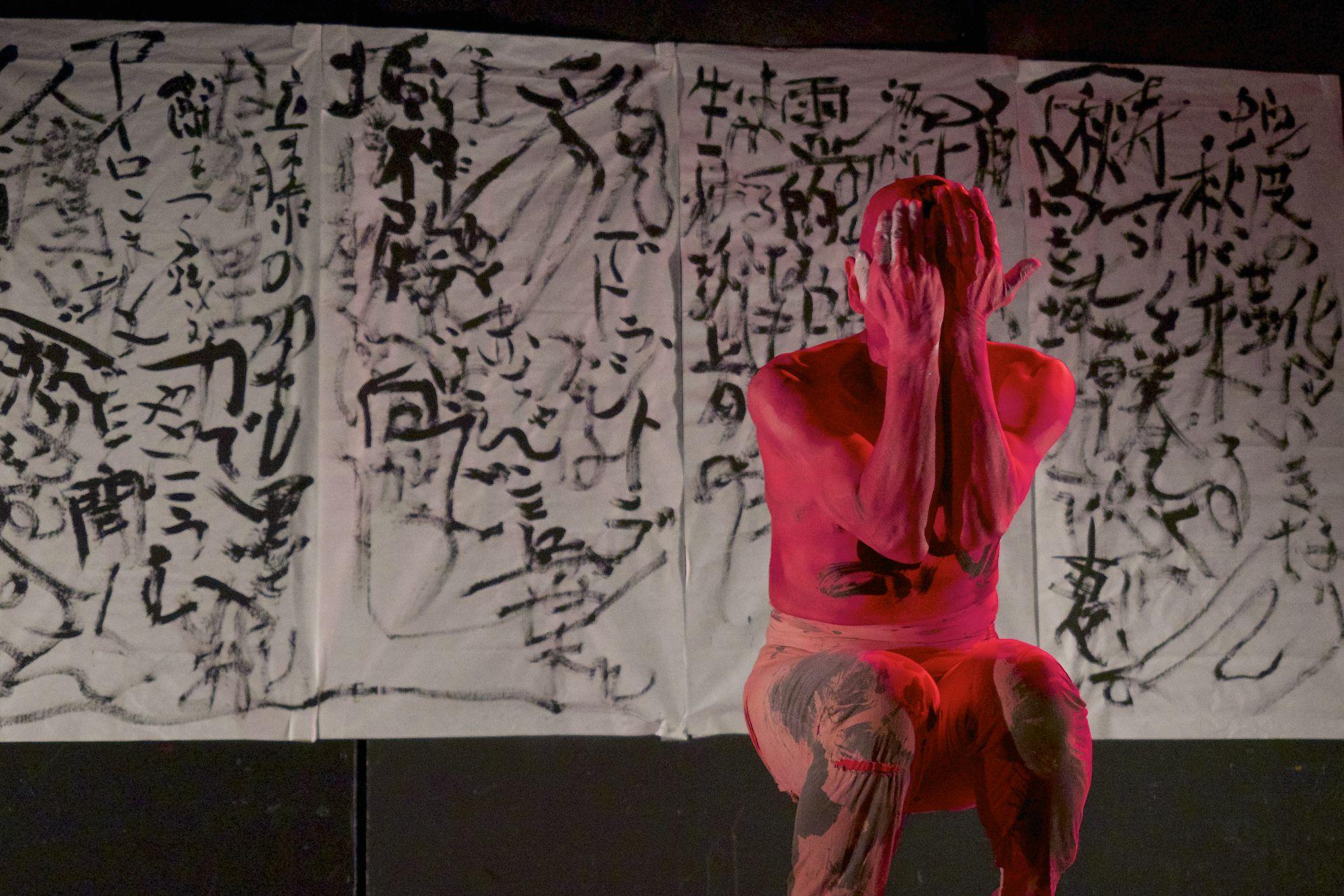 Katsura Kan- Photo Michael Yu