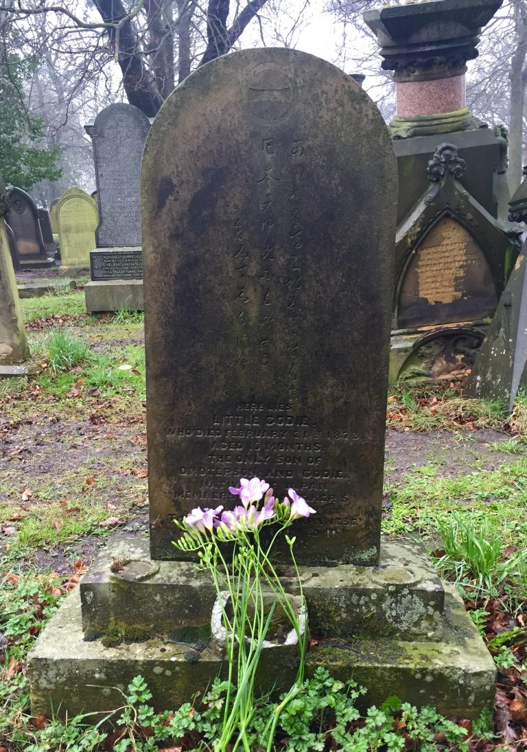 Tomb of Little Godie, Omote's son who died in Sunderland, U.K