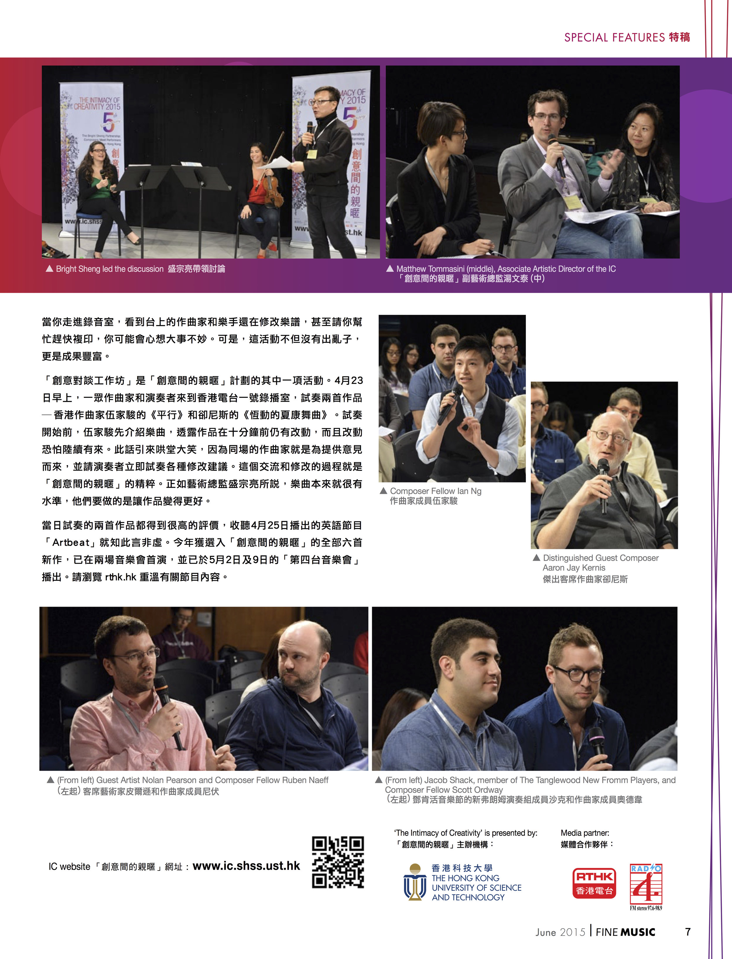 Pages from finemusic_201506.2.jpg
