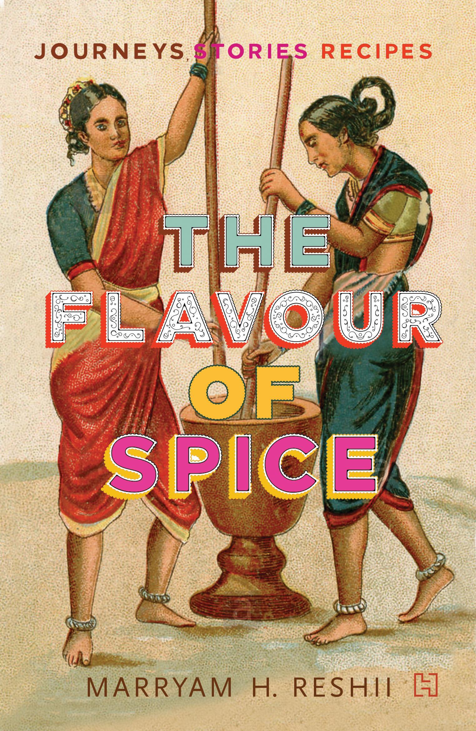 Spice 3.jpg