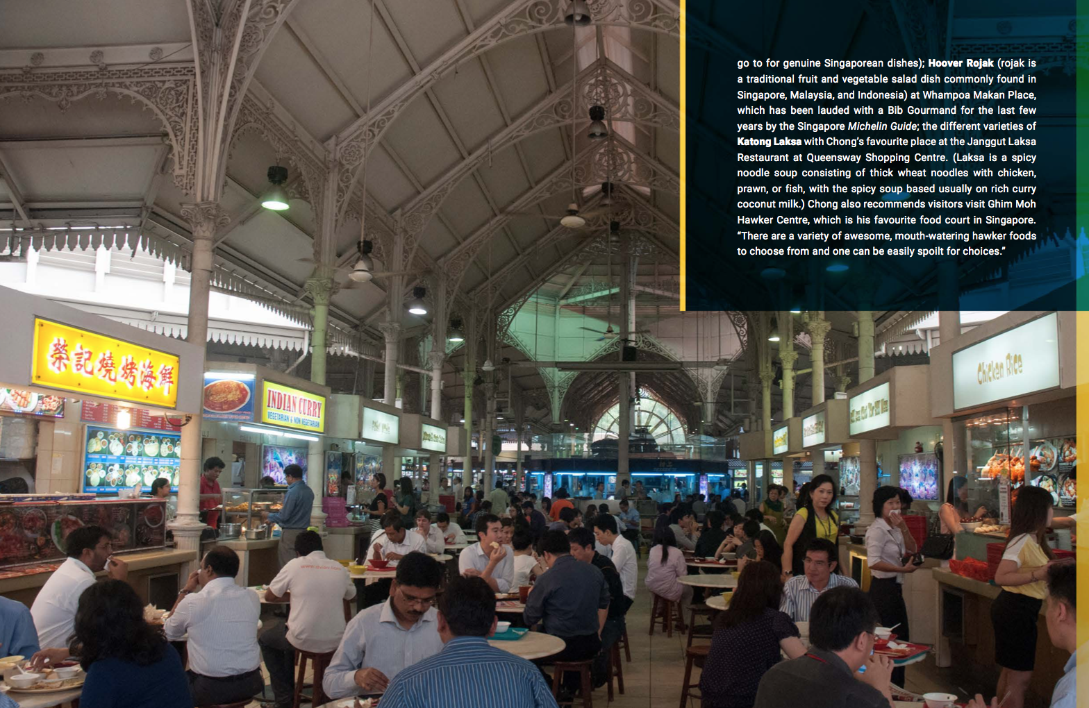 Hawker centre screenshot.png