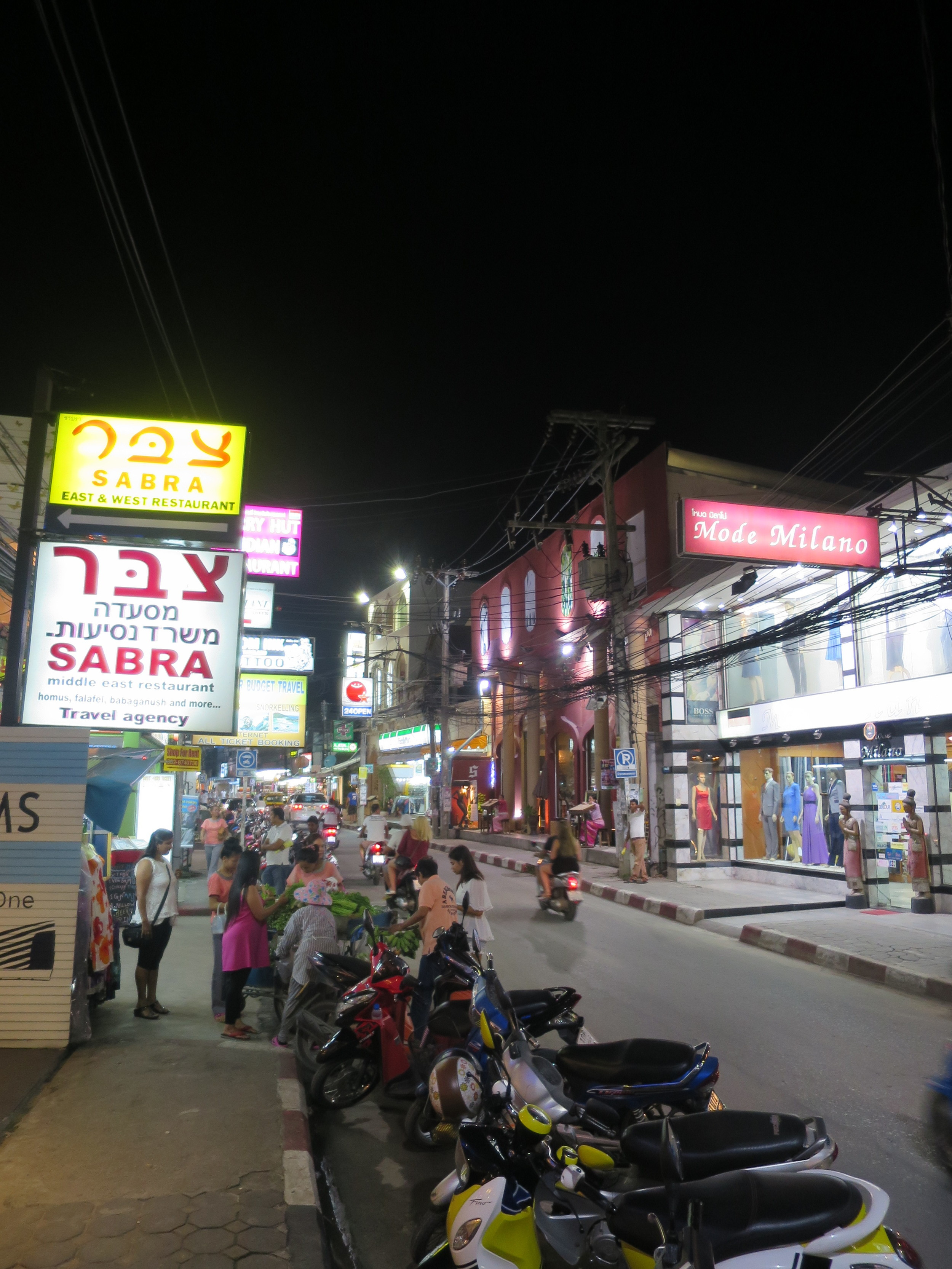 The main road in Chaweng