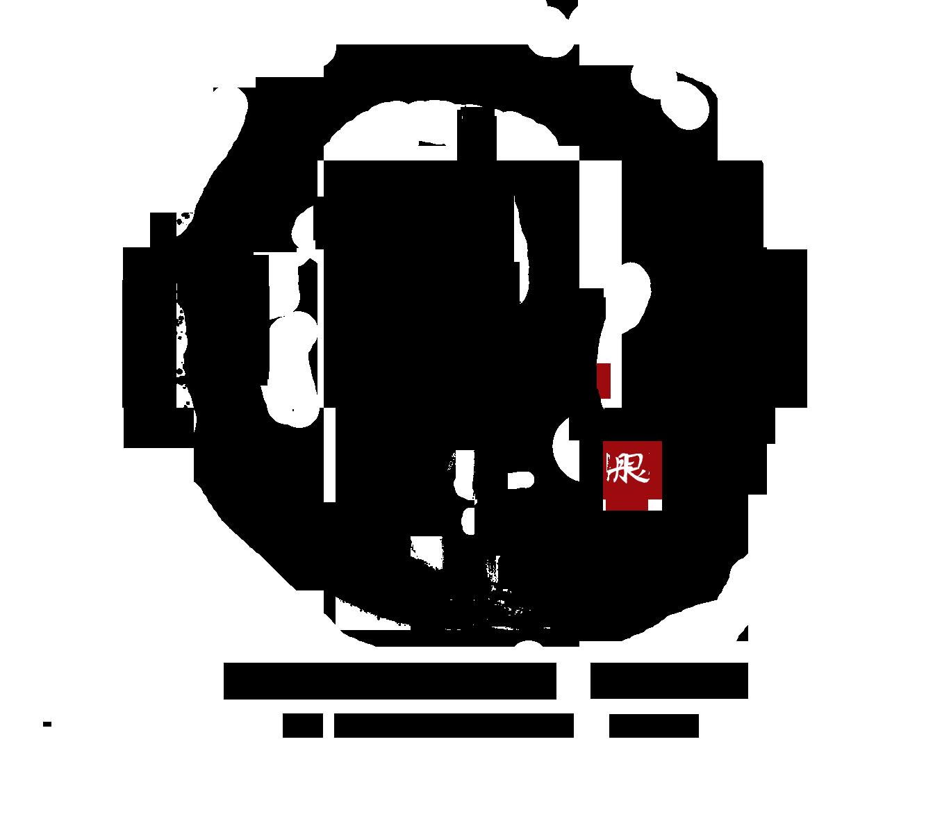 Chow Yum Phat Circle Logo.png